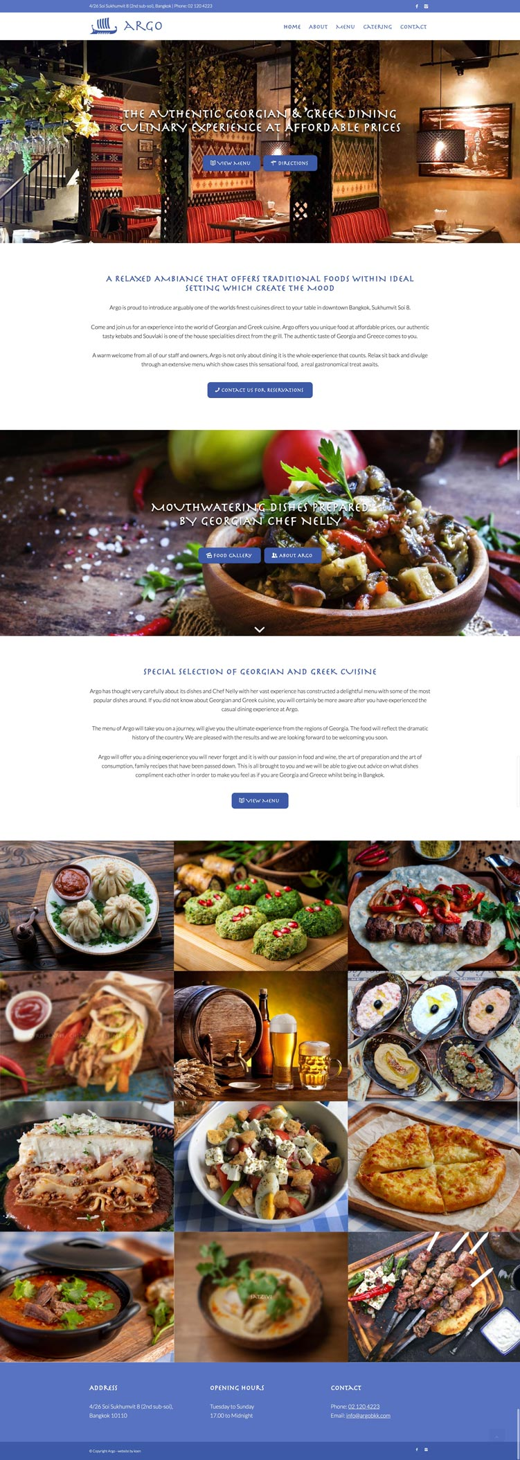 greek restaurant website